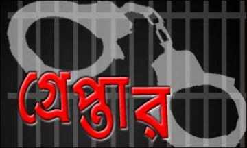 চাঁপাইনবাবগঞ্জে ছয় শিবিরকর্মী আটক