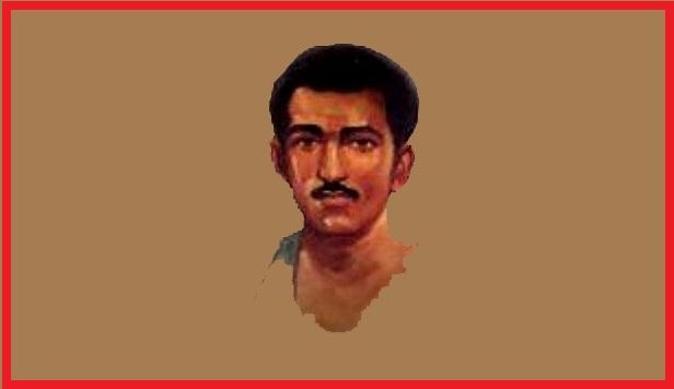 বীরশ্রেষ্ঠ সিপাহী মোহাম্মদ হামিদুর রহমান