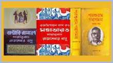 রাজশেখর বসু: বাঙালির 'পরশুরাম'