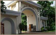 চট্টগ্রাম ভেটেরিনারি বিশ্ববিদ্যালয় বন্ধ ঘোষণা