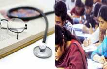 Medical admission results published