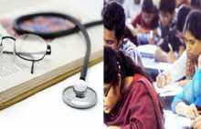 Medical admission results published