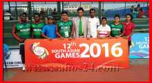 12th South Games